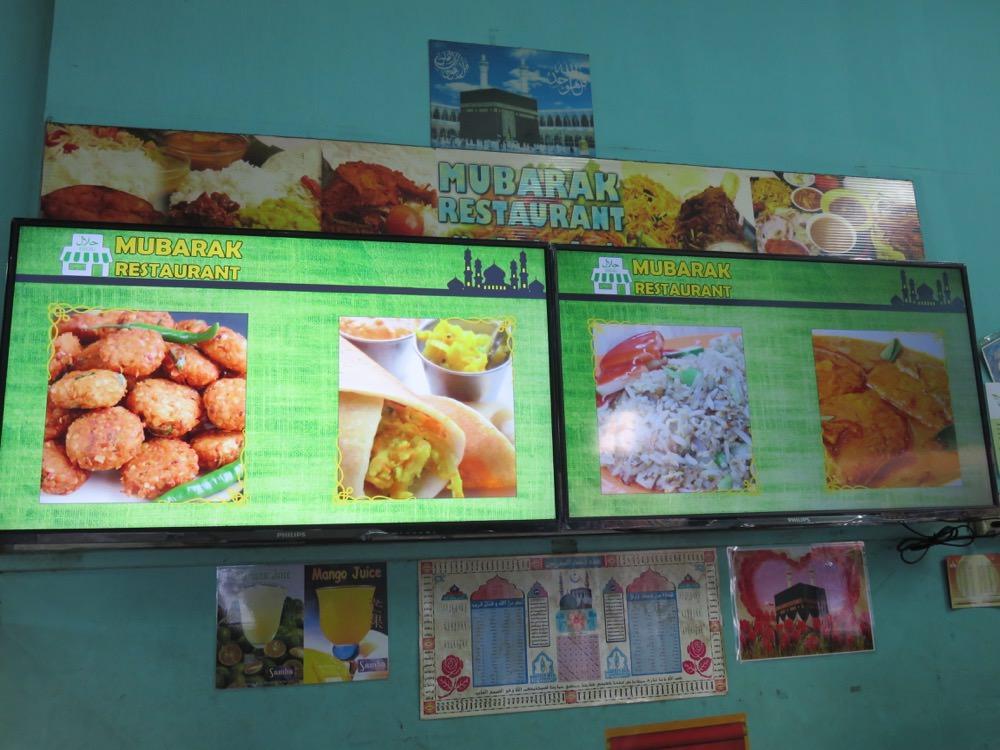 Mubarak Restaurant