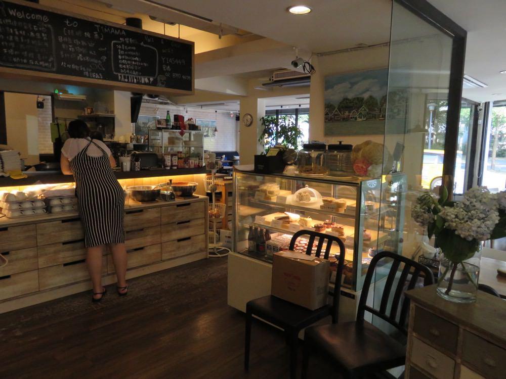 TiMAMA deli cafe