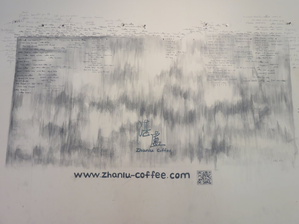 zhanlu coffee
