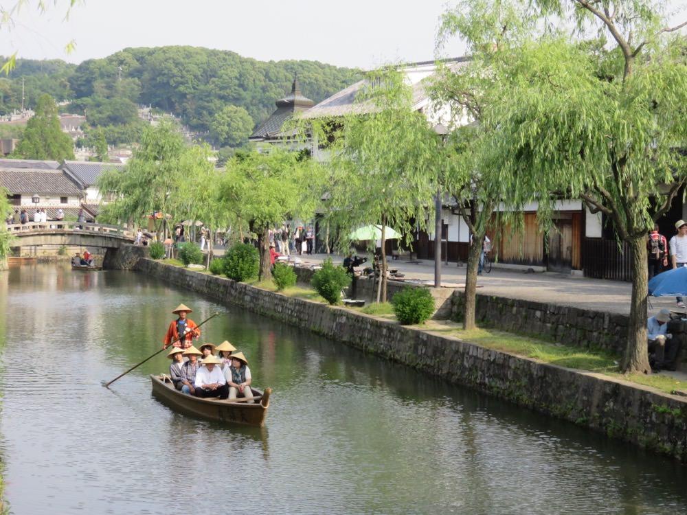 《日本》中國 倉敷美觀 kurashiki bikanchiku part2