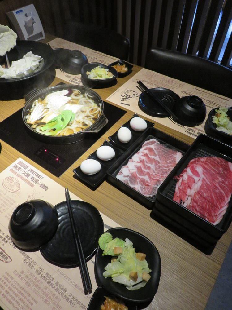 Taipei 台北 古亭 一番地壽喜燒 Sukiyaki and Shabu Shabu