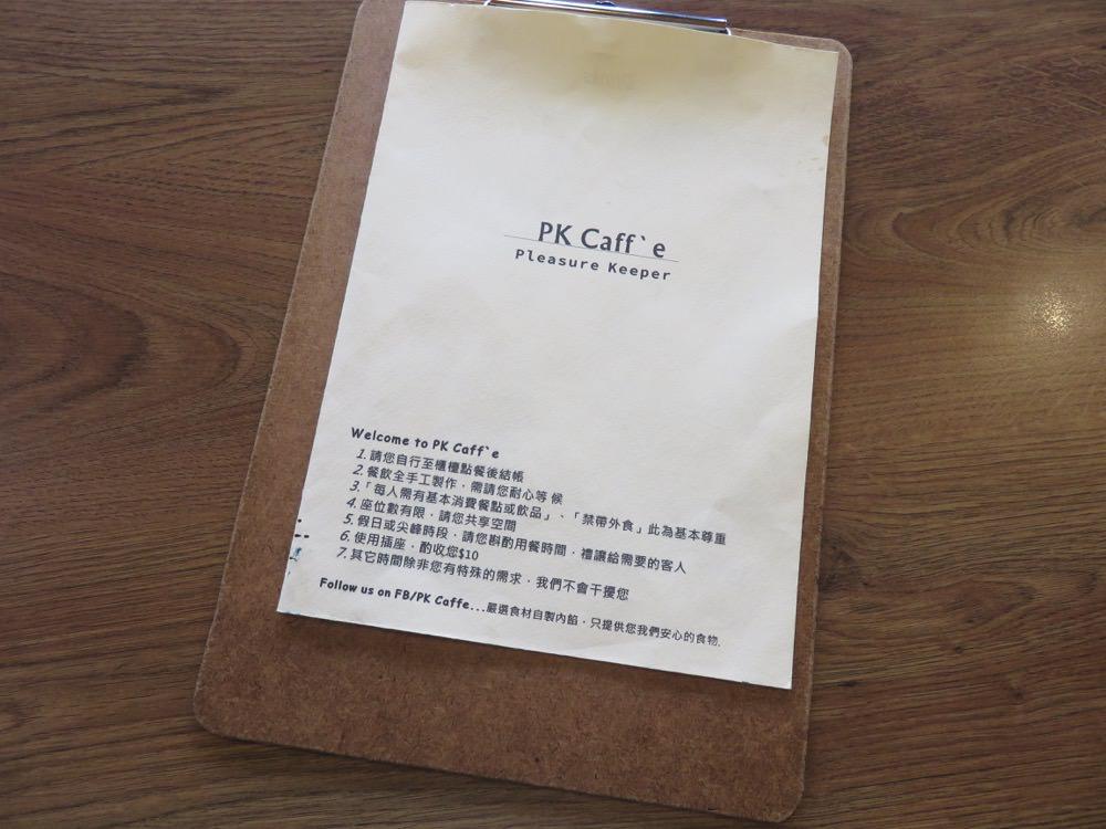 PK Caffè