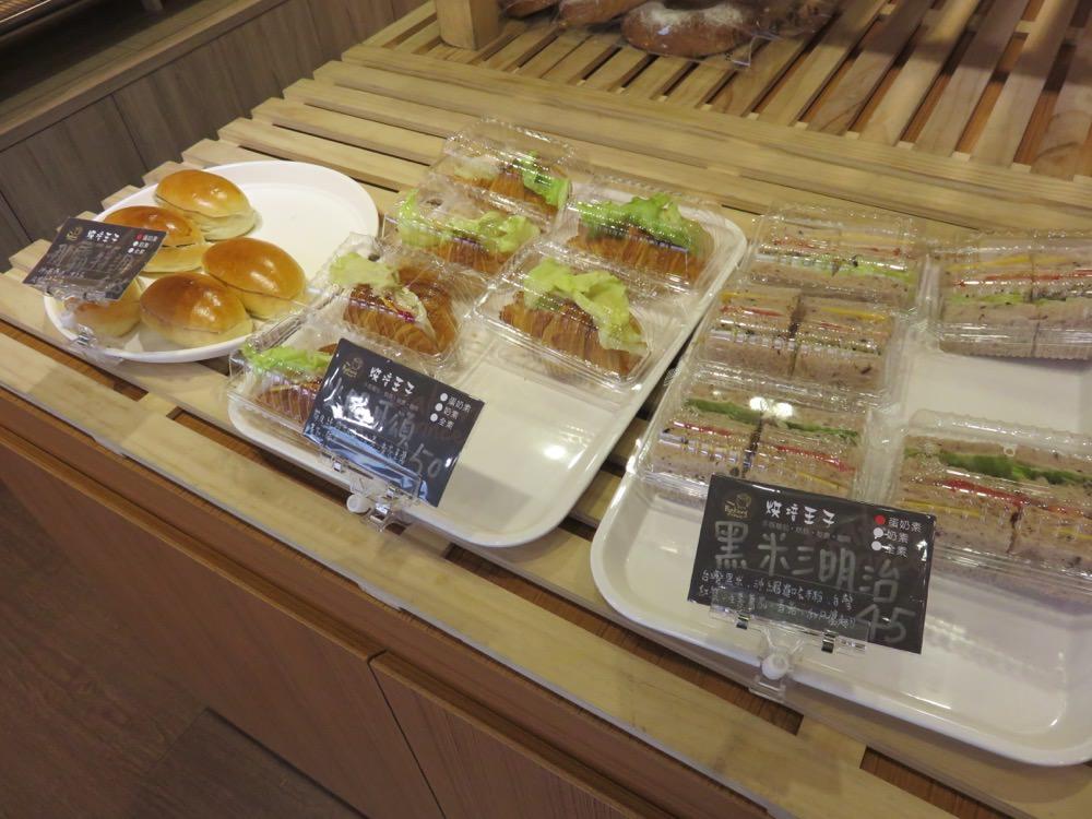 烘培王子 bakery prince
