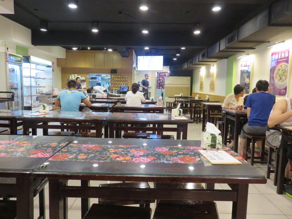 六堆伙房 客家精緻麵食館 錦州店 Liouduei Kitchen