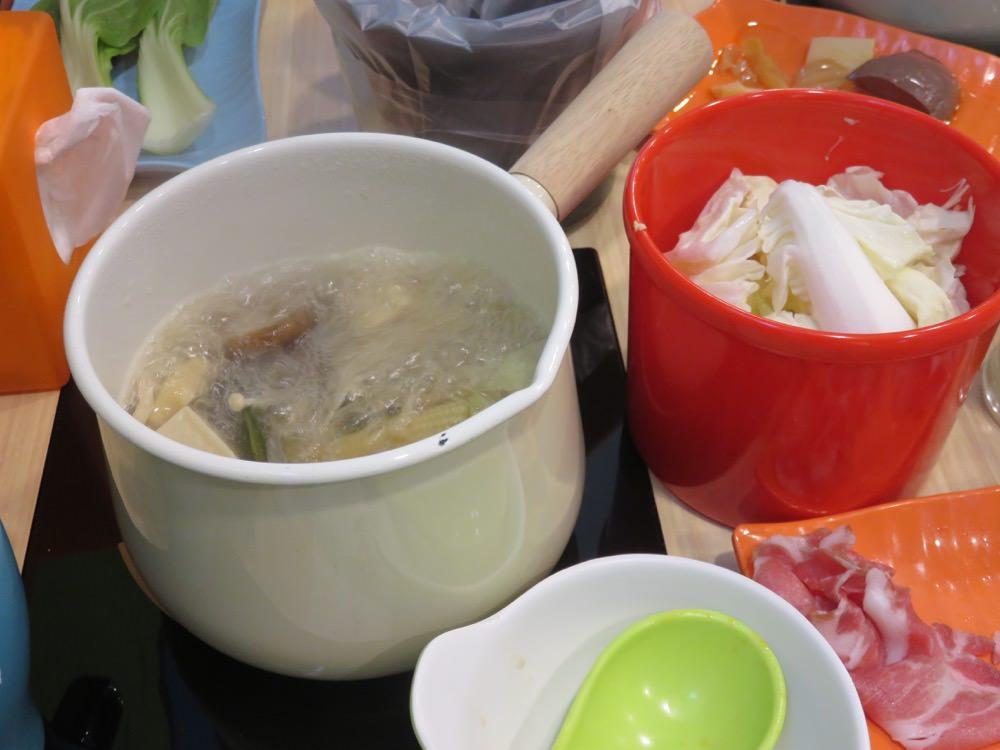 可米宏鍋物飲品 CALL ME HOME