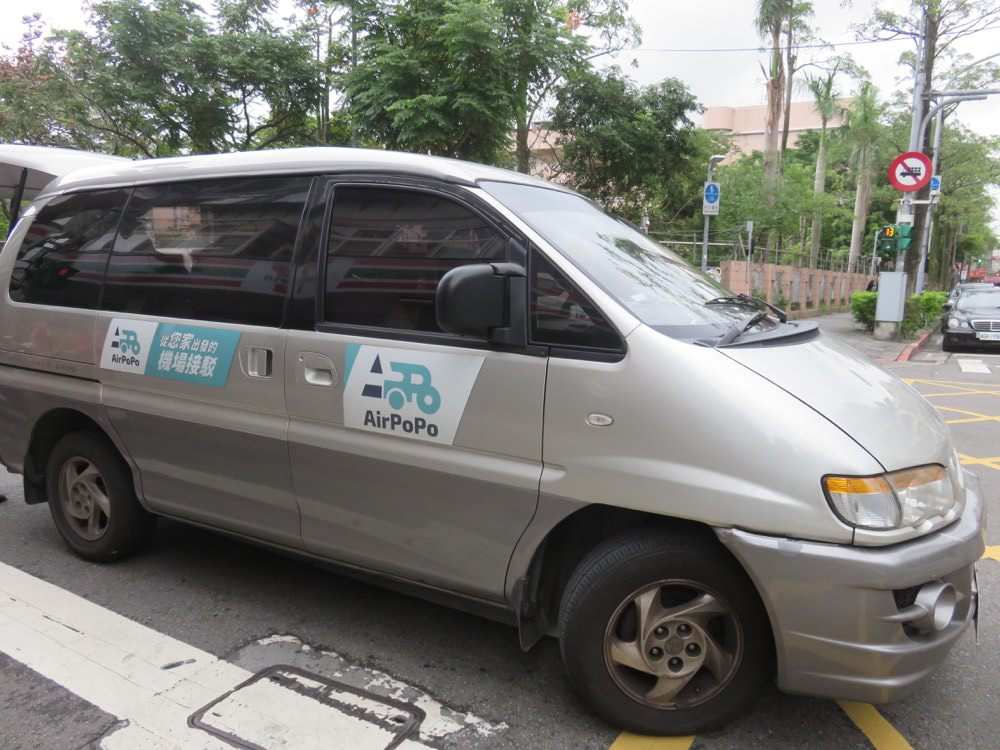 Airpopo 台北到桃園機場接送 Airport Shuttle At Your Door Steps