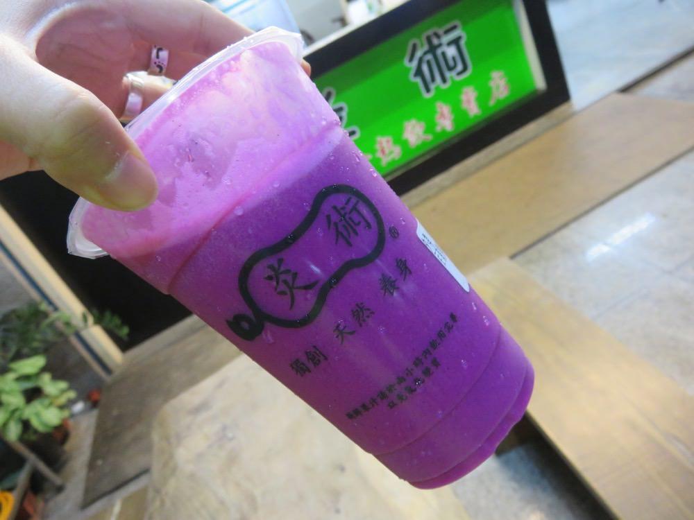 炎術 天然冷熱飲 Yan-Shu drink