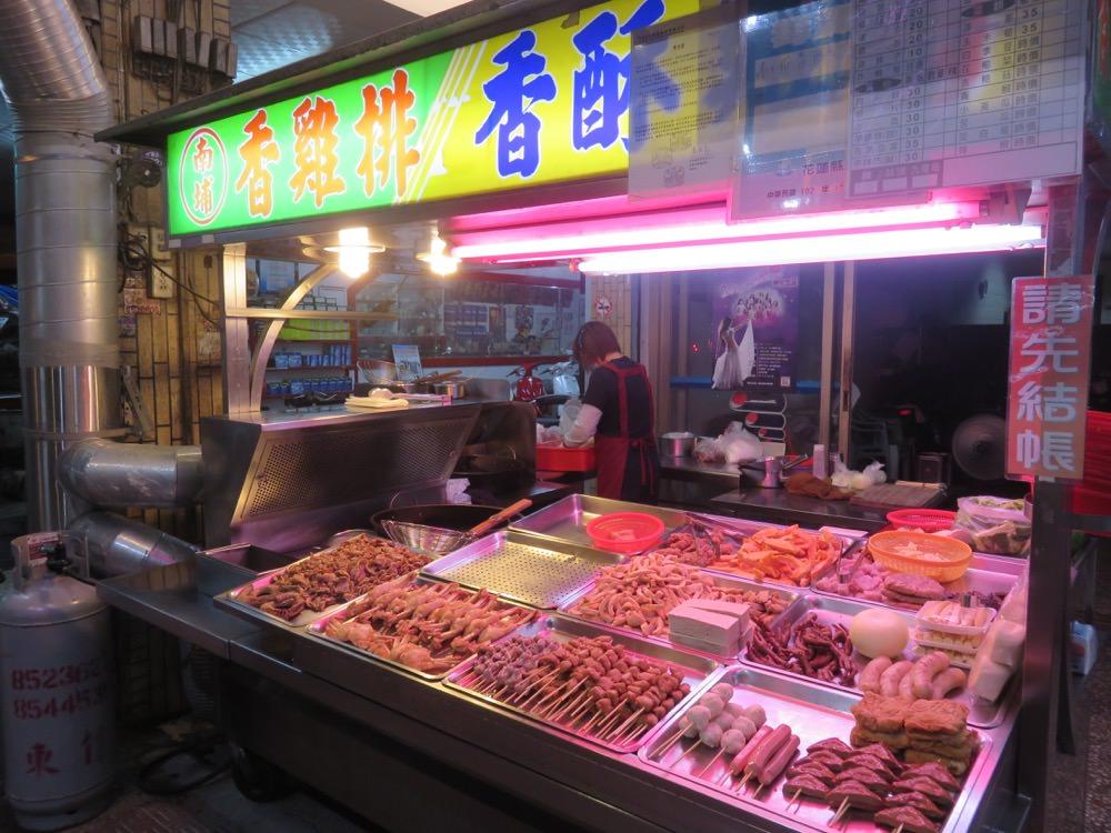 南埔鹽酥雞