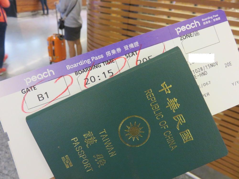 日本東京 樂桃航空 Peach Aviation 台北桃園機場 羽田空港