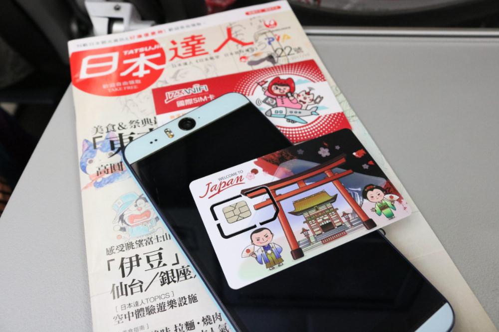 《日本上網SIM卡》173 WIFI softbank 七日吃到飽