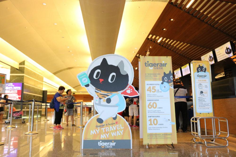 《台灣虎航飛沖繩》服務升級Tigerair 航廈行李評價全收錄
