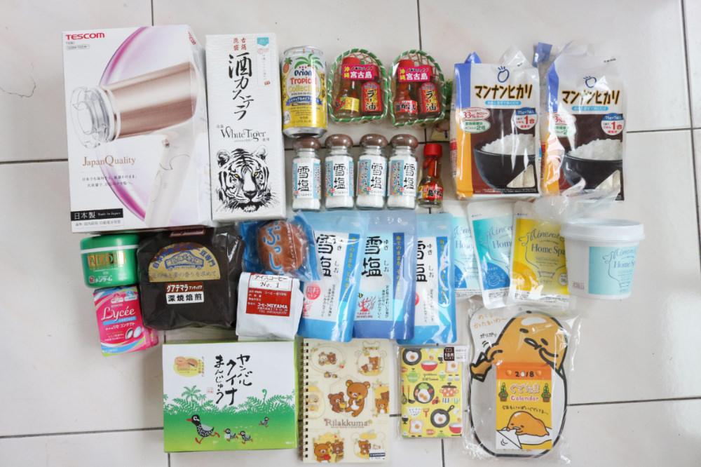 沖繩名產伴手禮宮古島推薦好吃好用好玩紀念品手信