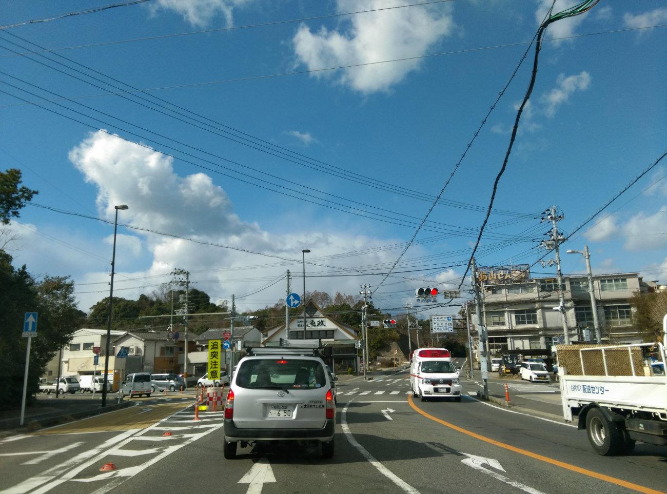 《日本》TOYOTA RENT A CAR店鋪評價 日本租車自駕全紀錄