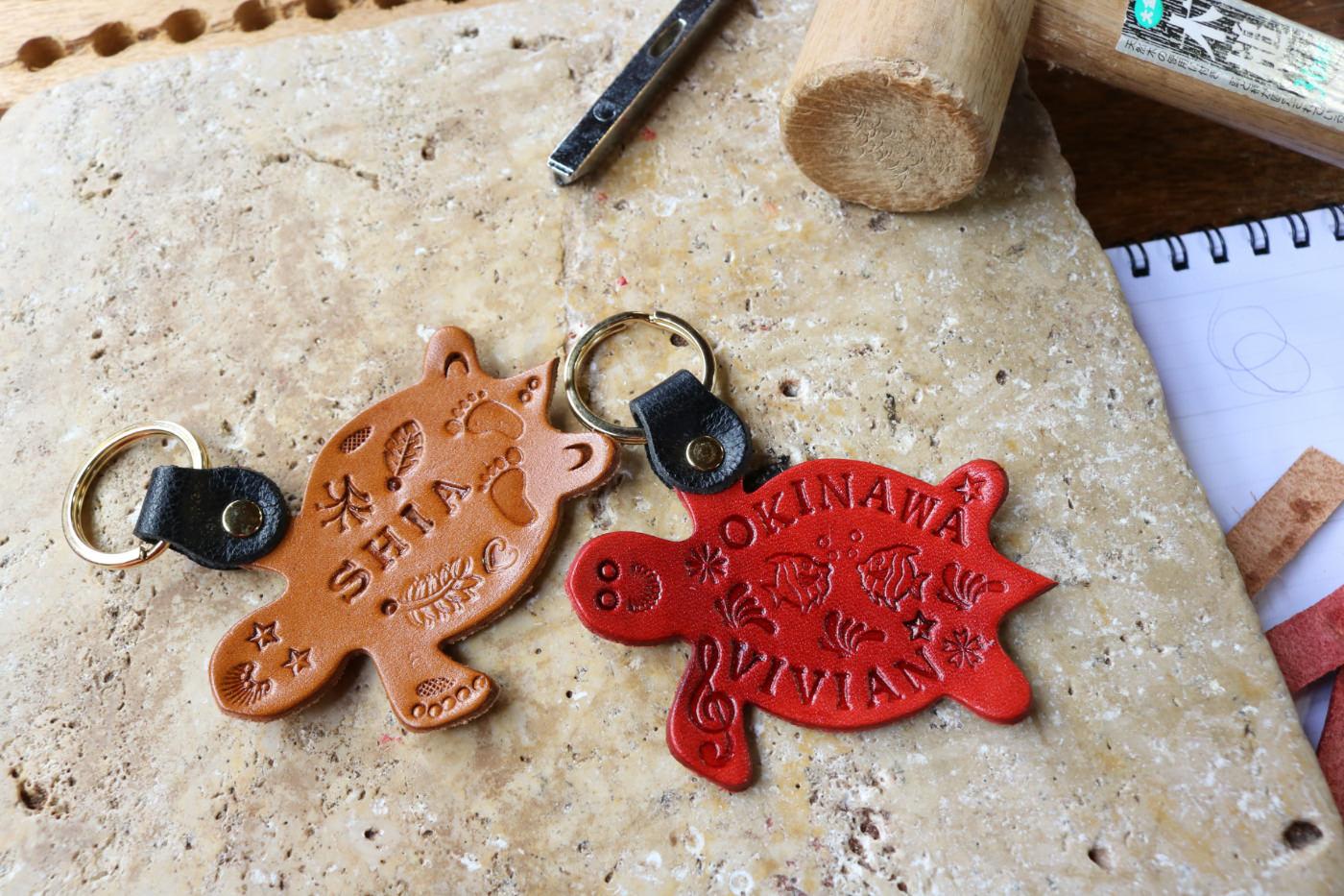 沖繩王國村皮革體驗鑰匙圈手鍊 親子同樂動手做快樂多