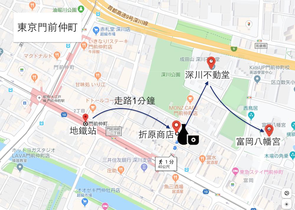折原商店東京清酒日本酒飲