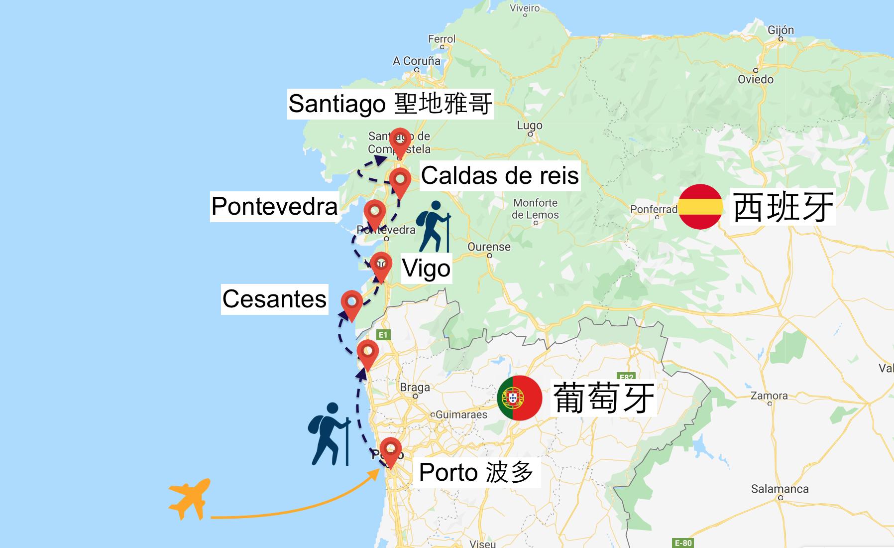 葡萄牙朝聖之路沿海西班牙聖雅各之旅