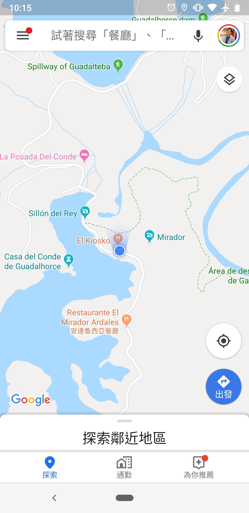 國王步道網路訊號wifi歐洲西班牙分享器