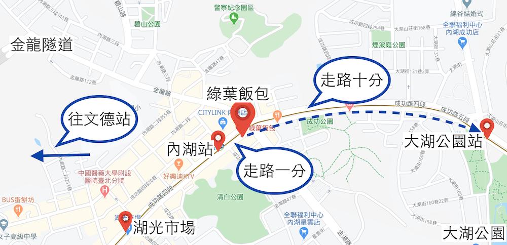 綠葉飯包台北便當外送地址電話