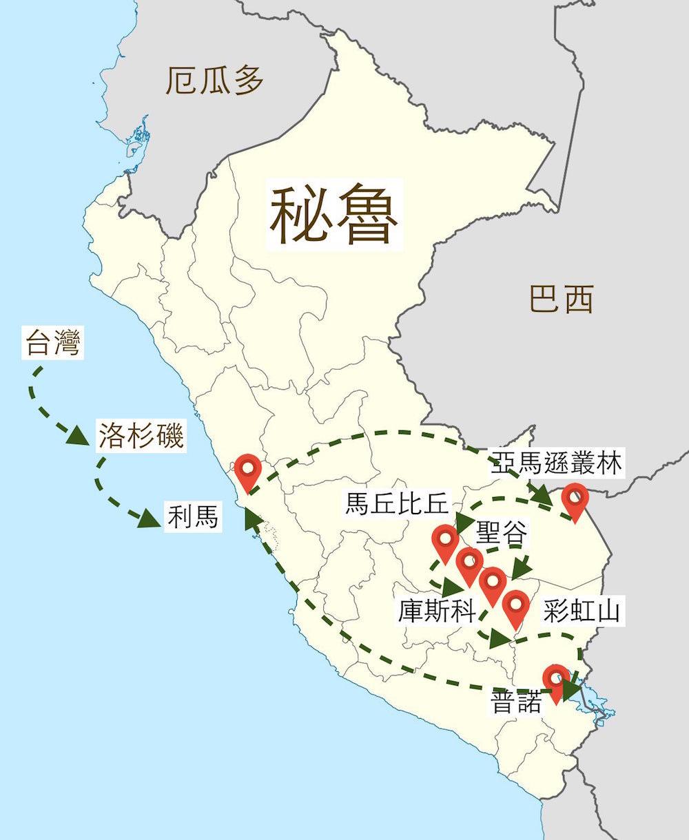 秘魯行程地圖