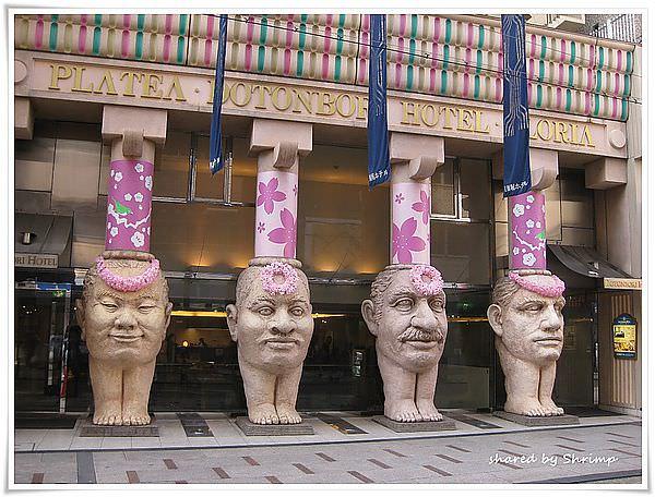 賞花遊日本 Day1-道頓堀飯店Dotonbori Hotel小地方瞧見日本人的用心