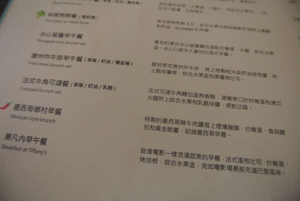 DSC_9454.JPG
