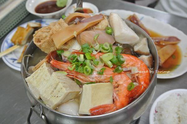 《台北》松山羊暘珍品小吃。無可挑剔的平價綜合海鮮鍋