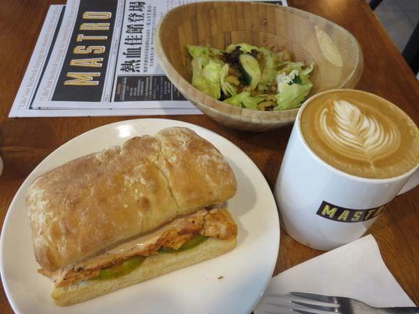 台北內湖。Mastro Cafe 咖啡廳龍頭戰來勢洶洶