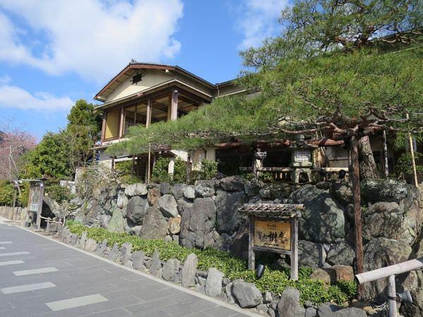 《日本》京都。Arashiyama Benkei。嵐山辨慶 和室房篇