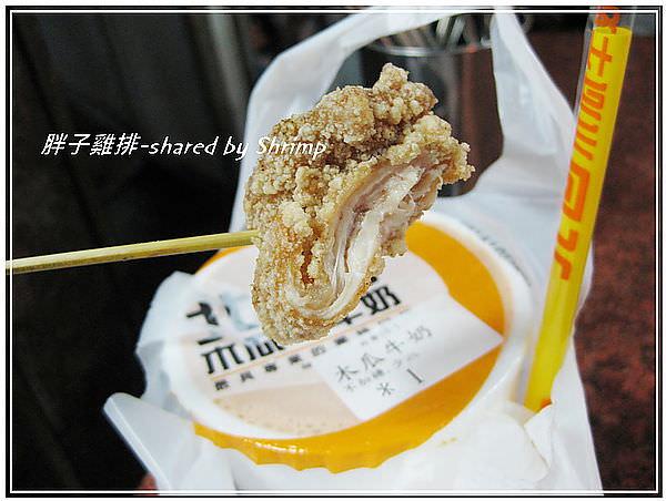 《台中一中街》鹽酥雞 鹹酥雞 老闆是壯不是胖的胖子雞排