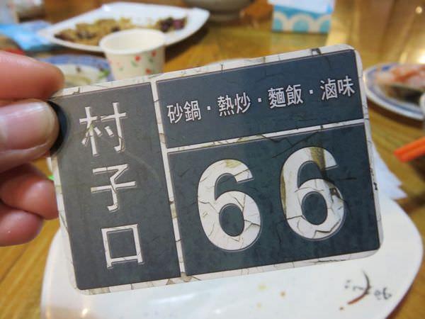 IMG_0306.JPG