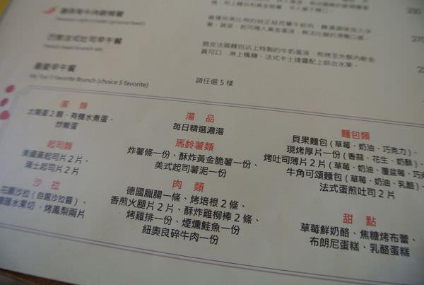 DSC_9456.JPG