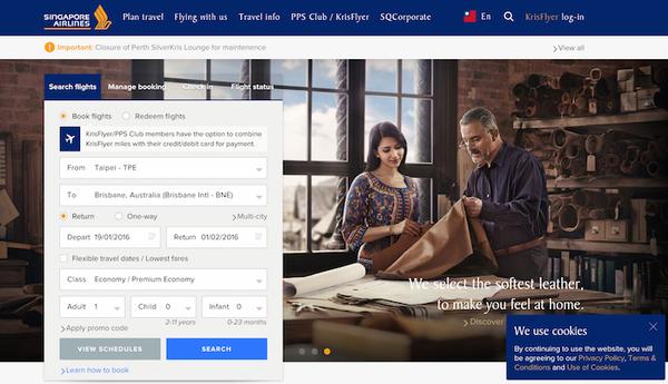 《澳洲》申辦澳洲電子觀光簽證 與新加坡航空 Singapore Airlines購票教學