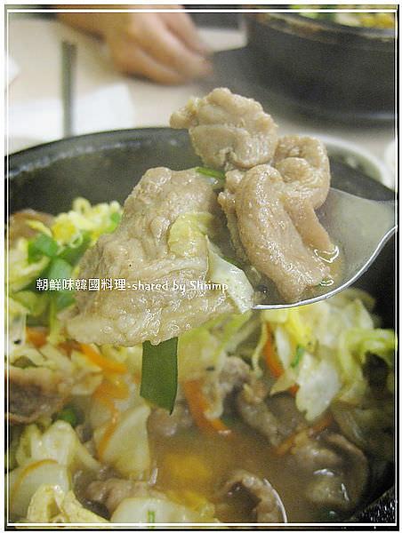 台北東區 朝鮮味 韓國料理 – 抓住胃的好味道
