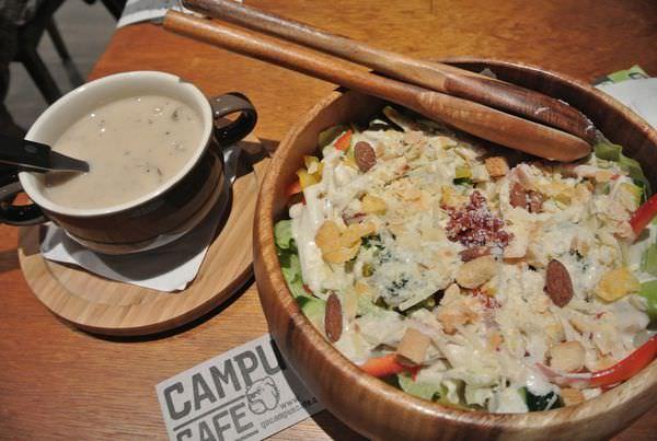 《台北》東區。CAMPUS CAFE。無法錯過的特製蘑菇濃湯