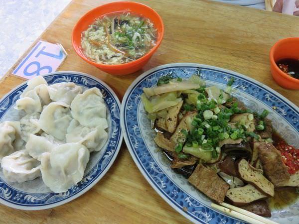 台北南港 北大荒 大口水餃~大把滷菜 撫慰飢餓的腸胃