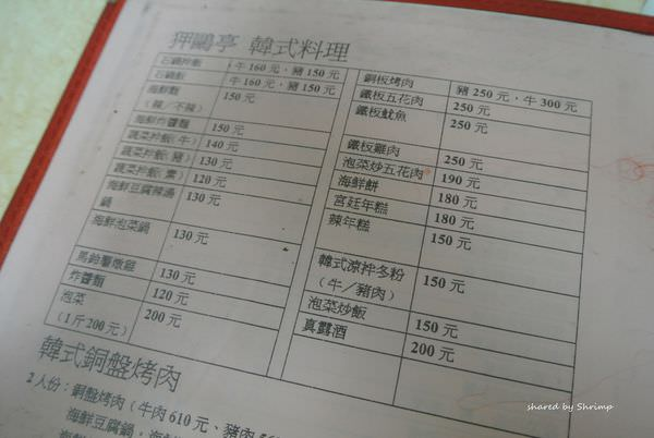 DSC_4181.JPG